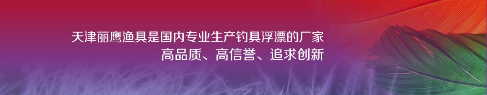 test内页banner